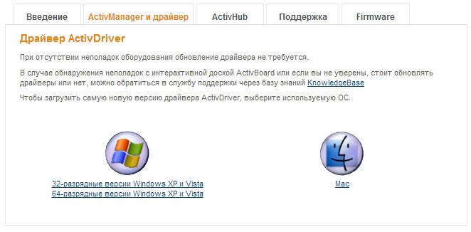 Скачать Smart Audiobook Player 2.9.8 для Android полная версия - картинка 1