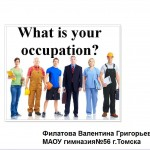 What is your occupation?