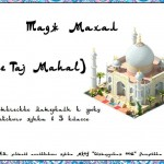 Тадж Махал (The Taj Mahal)