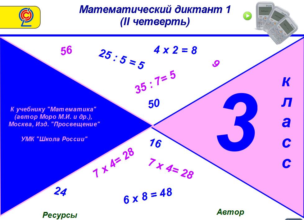 ахременкова к пятерке шаг за шагом 7 класс скачать бесплатно