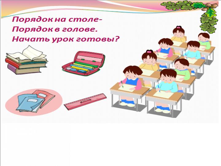 """,""edcommunity.ru"